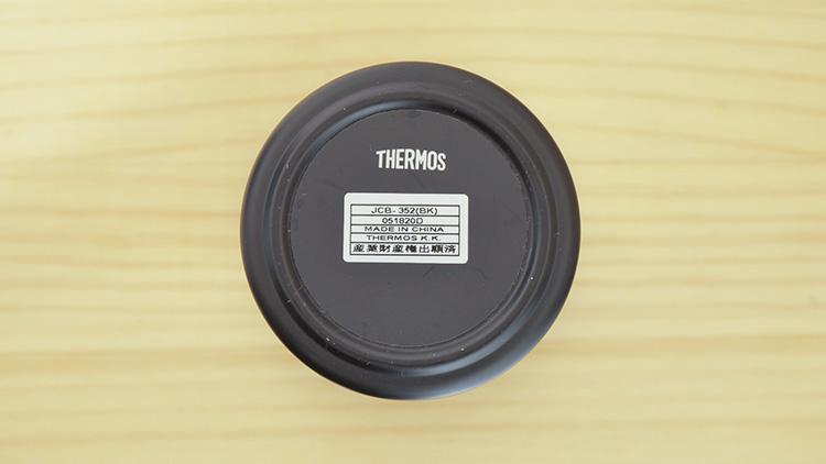 サーモス保冷缶ホルダー350ml底部分