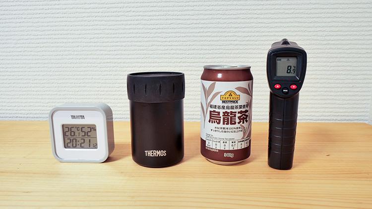 サーモス保冷缶ホルダー保冷性能テスト1