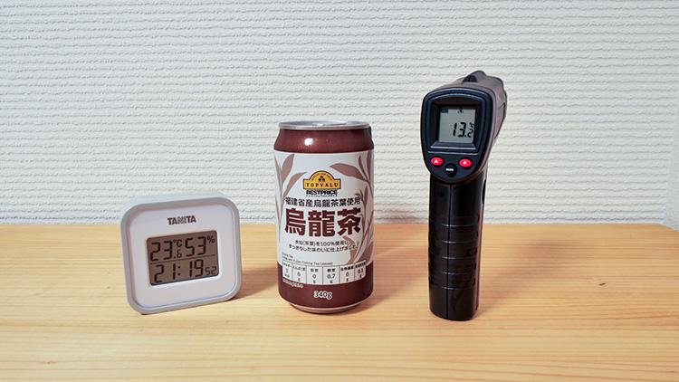 サーモス保冷缶ホルダー保冷性能テスト2