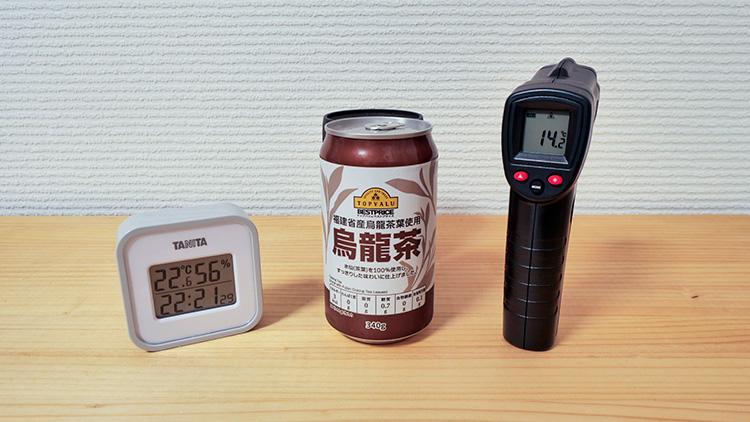 サーモス保冷缶ホルダー保冷性能テスト3