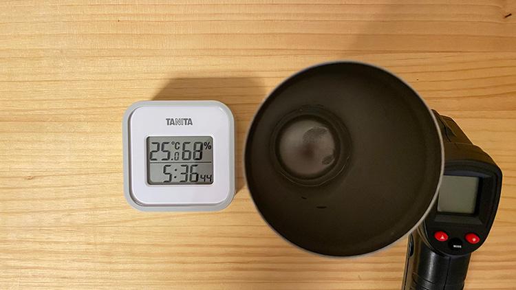 THERMOS(サーモス)ステンレス真空断熱タンブラー420ml保冷性能テスト
