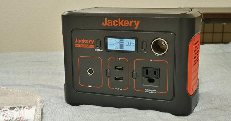 Jackery400充電100%