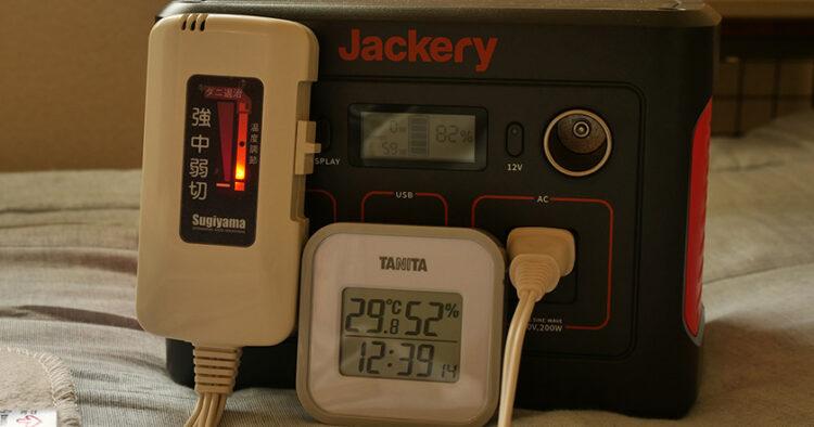 Jackery400+電気毛布の出力(中)約2時間後のバッテリー残量