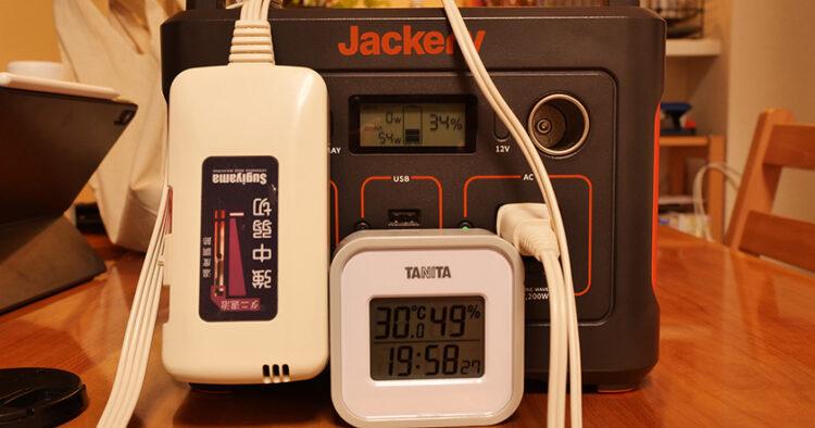 Jackery400+電気毛布の出力(中)約7時間30分後のバッテリー残量