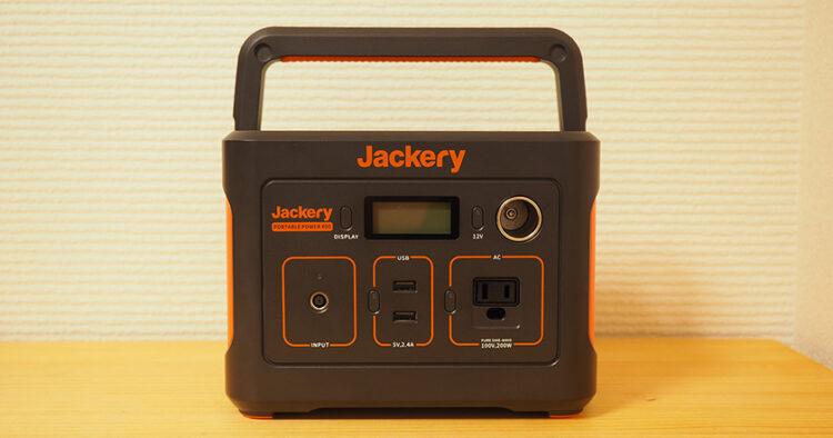 Jackery400の見た目